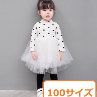 女の子 この季節にぴったり♪  ワンピース スカート ホワイト 100サイズ(ワンピース)