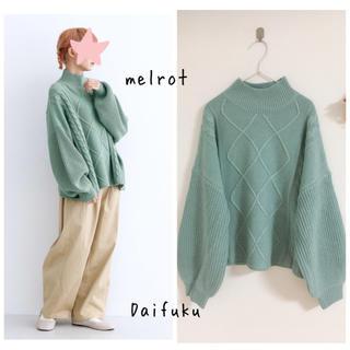 merlot - 新品 melrot バルーンスリーブニット