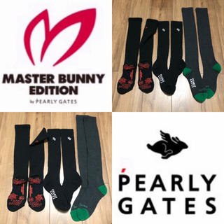 PEARLY GATES - 未使用☆早い者勝ち☆パーリーゲイツ マスターバニー ソックス