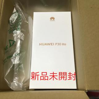 ☆HUAWEI P30 lite ピーコックブルー 64 GB☆SIMフリー