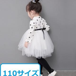 女の子 この季節にぴったり♪  ワンピース スカート ホワイト 110サイズ(ワンピース)