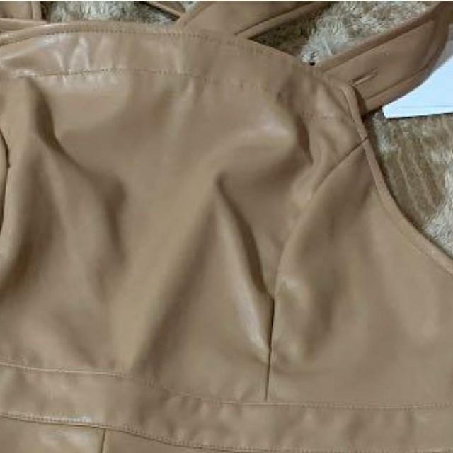 SLY(スライ)のSLY 新品タグ付き レザーオールインワン vivi掲載中 レディースのパンツ(オールインワン)の商品写真