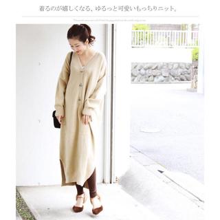 マタニティ・授乳服 ニットワンピ+レギンスSET