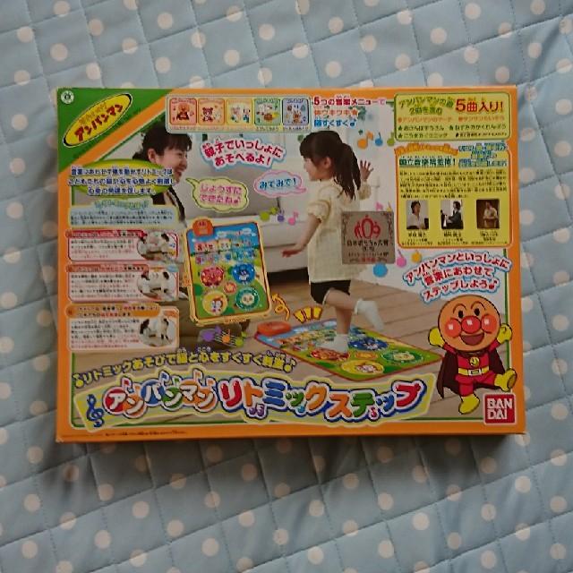 アンパンマン(アンパンマン)のアンパンマン リトミックステップ キッズ/ベビー/マタニティのおもちゃ(知育玩具)の商品写真