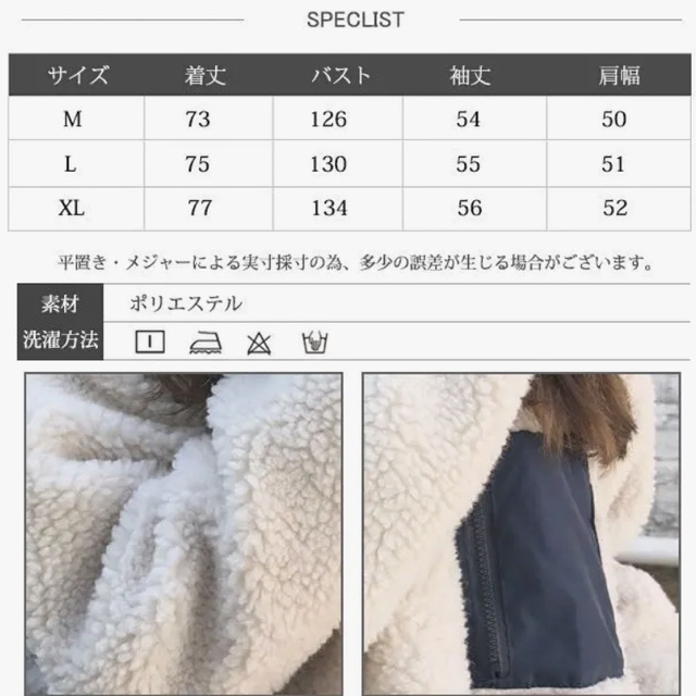 Kastane(カスタネ)の最終お値下げボアブルゾン(L) 韓国 レディースのジャケット/アウター(ブルゾン)の商品写真