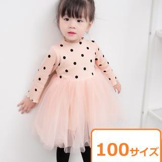 女の子 この季節にぴったり♪  ワンピース スカート ピンク 100サイズ(ワンピース)
