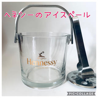 トウヨウササキガラス(東洋佐々木ガラス)のHennessy  アイスペール☆非売品(アルコールグッズ)