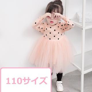 女の子 この季節にぴったり♪  ワンピース スカート ピンク 90サイズ(ワンピース)