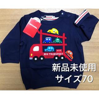 mikihouse - 【新品・未使用】ミキハウス トップス 男の子 サイズ70cm 定価8,800円