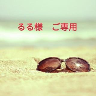 【るる様 ご専用】ビス リング  石ありイエロー/ローズゴールド   9号(リング(指輪))