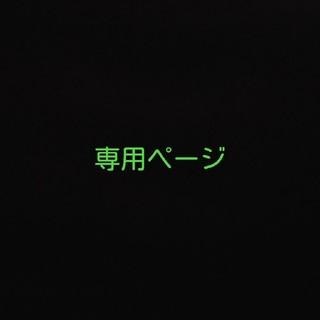 グラモア ブラ C70 ショーツ M セット ネイビー 育乳(ブラ)