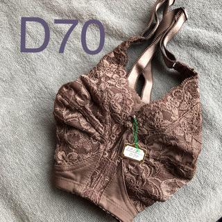シャルレ - シャルレブラD70