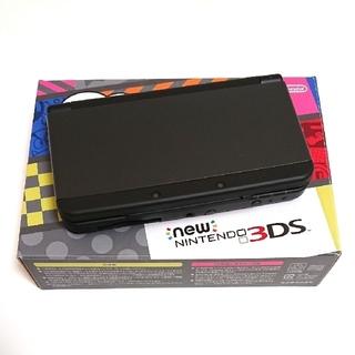 ニンテンドー3DS(ニンテンドー3DS)のNew ニンテンドー3DS (充電器付き)【美品】(携帯用ゲーム機本体)