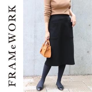 FRAMeWORK - ★美品★Spick&Span フレームワーク BIGポケットスカート