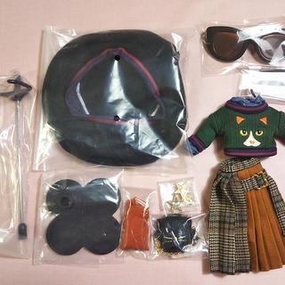 Takara Tomy - 『アイルロファイルスタイル』デフォルト服セット(靴欠品)