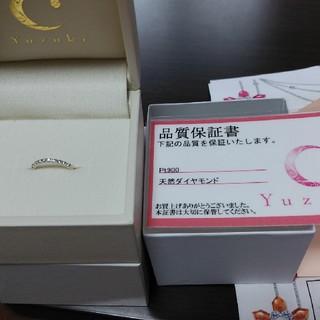 yuzukiプラチナ900 ダイヤ10ピンキーリング(リング(指輪))