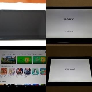 SONY - Xperia Z4  Tablet (au版/SOT31) ※利用制限▲