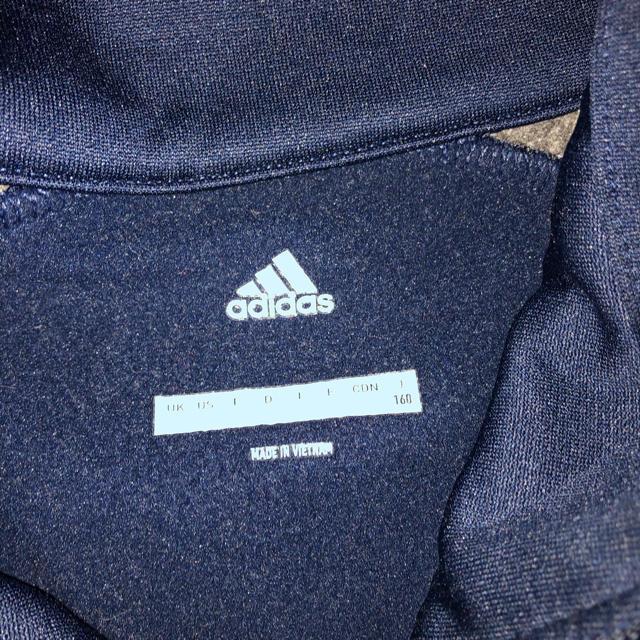 adidas(アディダス)のアディダス ジャージ キッズ/ベビー/マタニティのキッズ服男の子用(90cm~)(ジャケット/上着)の商品写真