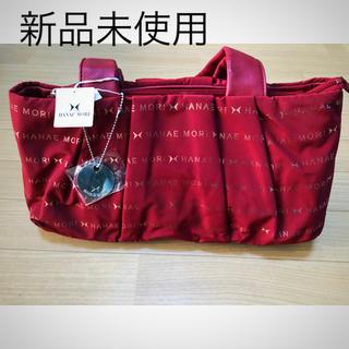 ハナエモリ(HANAE MORI)の【新品未使用】ハンドバッグ(ハンドバッグ)