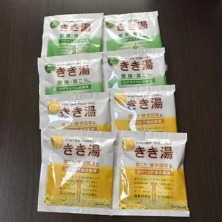 ツムラ(ツムラ)のきき湯 8包(入浴剤/バスソルト)