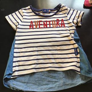 フタフタ(futafuta)のフタフタ futafuta 90 半袖 夏 ストライプ 女の子 子供(Tシャツ/カットソー)