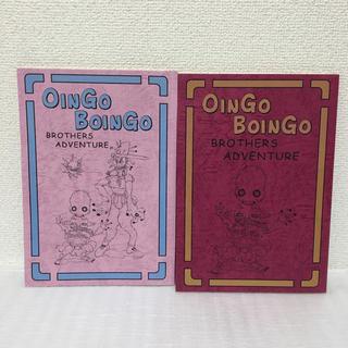 BANPRESTO - 使う用に☺︎ ジョジョ第3部 一番くじ E賞 トト神ノート 2冊セット