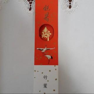 お正月用  祝い箸  5膳(カトラリー/箸)