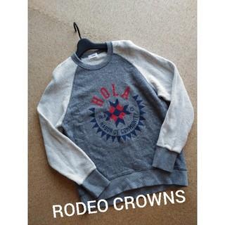 ロデオクラウンズ(RODEO CROWNS)の美品♪RCWB★袖裏返しデザイントレーナー(トレーナー/スウェット)