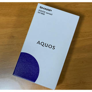 アクオス(AQUOS)のSHARP AQUOS sense2 SH-M08 SIMフリー イエロー(スマートフォン本体)