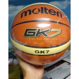 モルテン(molten)のバスケットボール 7号 人工皮革(バスケットボール)