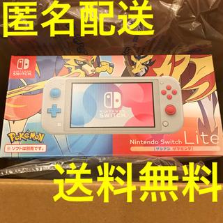 Nintendo Switch - 【新品 未開封】任天堂◇ニンテンドースイッチ ライト◇ザシアン ポケモン