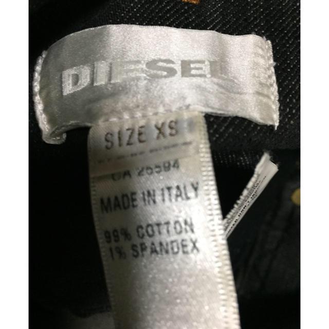 DIESEL(ディーゼル)のディーゼル ハイウエストデニム定価6万★ブラック レディースのパンツ(デニム/ジーンズ)の商品写真