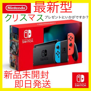 Nintendo Switch - 【最新型】ニンテンドースイッチNintendo Switch