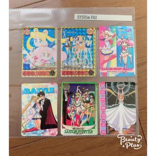セーラームーン(セーラームーン)の激レア セーラームーン 1億人突破記念カードダスセット(カード)