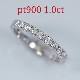 pt900 1.0ct プラチナ 天然ダイヤモンド リング(リング(指輪))