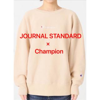 JOURNAL STANDARD - JOURNAL STANDARD × Champion 別注スウェット ベージュ