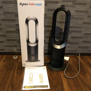 Dyson - ダイソン hot &cool AM09