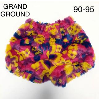 グラグラ(GrandGround)のファーパンツ(90-95)(パンツ/スパッツ)