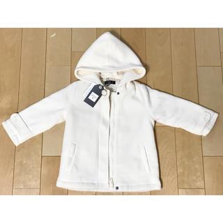フタフタ(futafuta)の新品未使用 男女兼用 コート ジャケット 白 女の子 95センチ(ジャケット/上着)