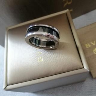 ブルガリ(BVLGARI)のお勧めブルガリ リング(7号) (リング(指輪))