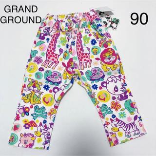 グラグラ(GrandGround)のパンツ(90)(パンツ/スパッツ)