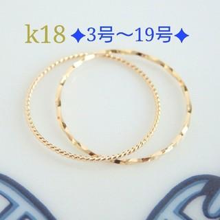 ピンクゴールド様☆専用ページ(リング(指輪))