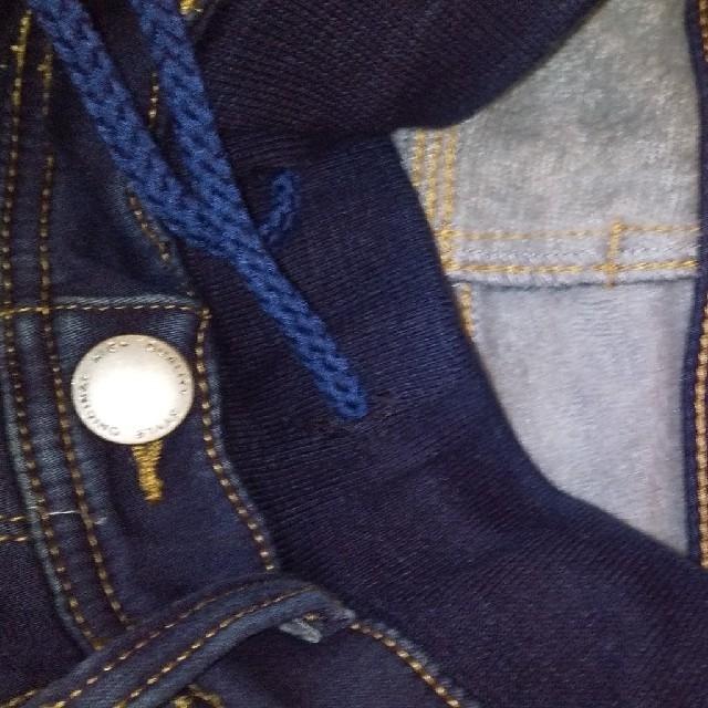 しまむら(シマムラ)のしまむら 裏地シャギー パンツ 新品 レディースのパンツ(デニム/ジーンズ)の商品写真