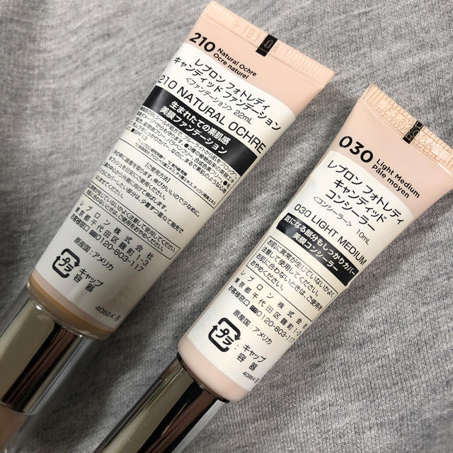 REVLON(レブロン)のREVLONレブロンフォトレディキャンディッドファンデーションコンシーラーセット コスメ/美容のベースメイク/化粧品(ファンデーション)の商品写真