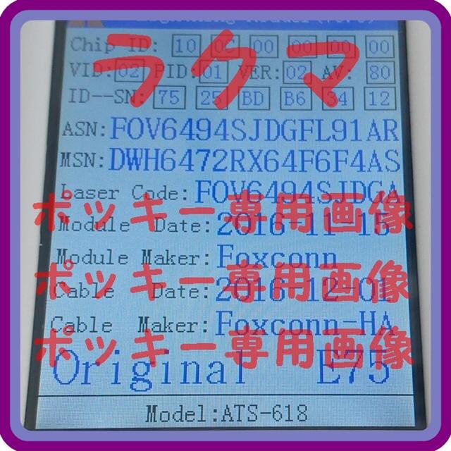 iPhone(アイフォーン)の充電器 スマホ/家電/カメラのスマートフォン/携帯電話(バッテリー/充電器)の商品写真