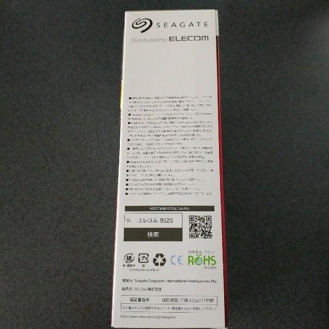 ELECOM(エレコム)の外付けハードディスク 3TB 外付けHDD 3TB Seagate製 スマホ/家電/カメラのPC/タブレット(PC周辺機器)の商品写真