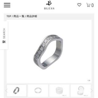 ブレス(BLESS)の[BLESS]ウェーブリング(リング(指輪))