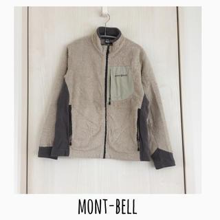 mont bell - mont-bellモンベル  フリースジャケット