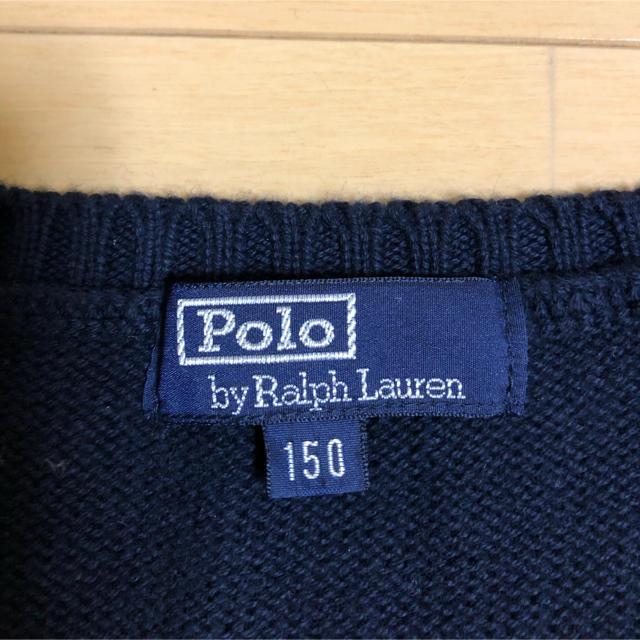 POLO RALPH LAUREN(ポロラルフローレン)のニットベスト ポロラルフローレン キッズ/ベビー/マタニティのキッズ服男の子用(90cm~)(ニット)の商品写真