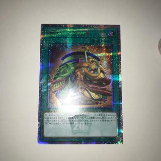 ユウギオウ(遊戯王)の遊戯王 強欲で金満な壺 20thシークレットレア 美品(シングルカード)